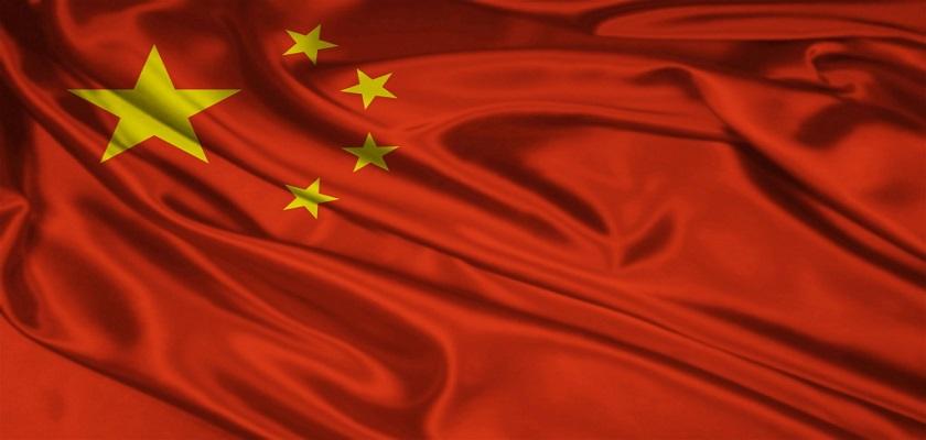 FI China